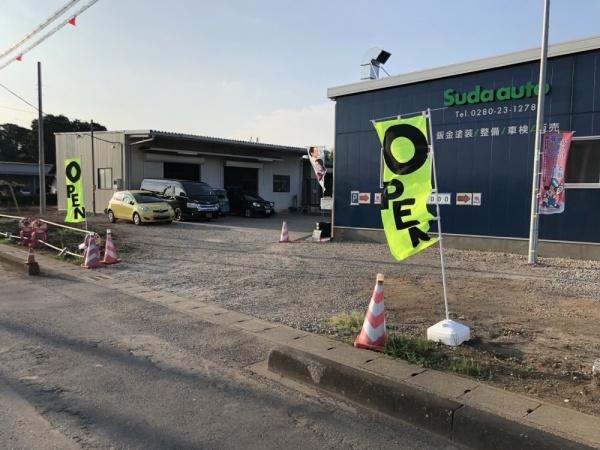 オープンイベントSuda auto 画像
